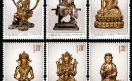 特种邮票2013-14 《金铜佛造像》特种邮票、小型张