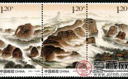 特种邮票2013-16 《龙虎山》特种邮票、小型张