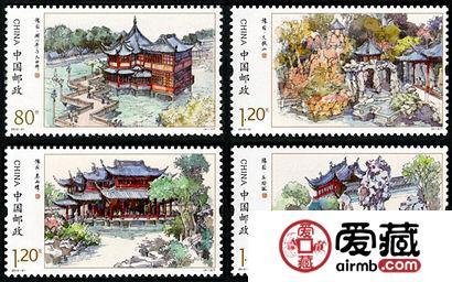 特种邮票2013-21 《豫园》特种邮票