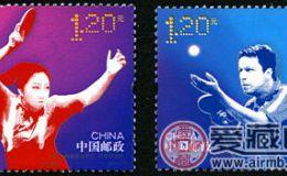 特种邮票2013-24 《乒乓球运动》特种邮票(与瑞典联合发行)