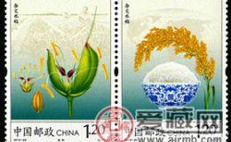 特种邮票2013-29 《杂交水稻》特种邮票