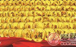 值得你收藏的三国演义金币