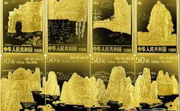 桂林山水金币的风采有哪些?