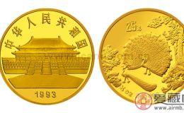 美翻了的1993年孔雀開屏金幣