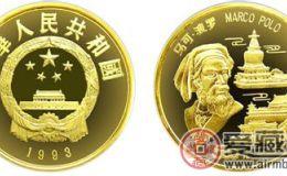 纪念币中的精品——马可波罗金币