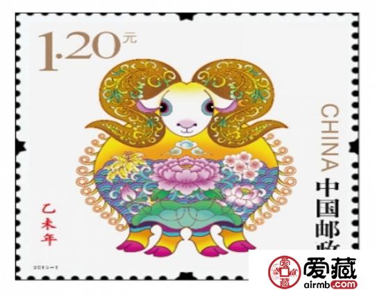 羊年生肖邮票大版抢眼
