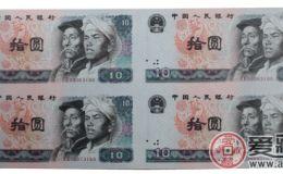 2月24日纸币最新行情报价