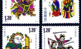 2008-2 《朱仙镇木版年画》特种邮票、小全张
