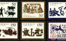 1999-2 《汉画像石》特种邮票