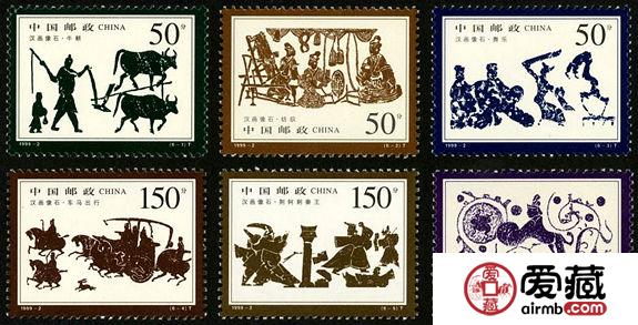 整版邮票_1999-2 《汉画像石》特种邮票_爱藏网