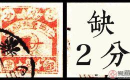 T.CY-4江西东北邮票