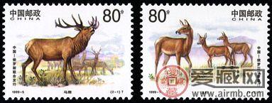 1999-5 《马鹿》特种邮票(中国与俄罗斯联合发行)