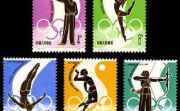 62 中国重返国际奥委会一周年纪念邮票