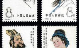 J58 中国古代科学家(第三组)邮票