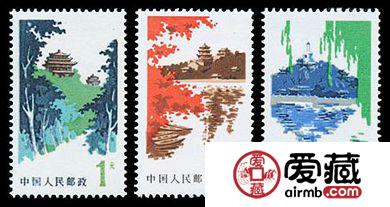 普20 北京风景图案普通邮票