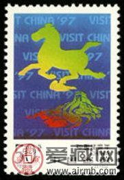 1997-3 《中國旅游年》紀念郵票