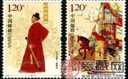 2008-17 《古代名將-戚繼光》紀念郵票