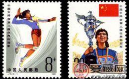 J76 中国女排获得第三届世界杯冠军邮票