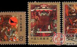 T135 马王堆汉墓帛画邮票