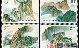 T140 华山邮票