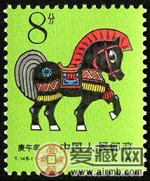 T146 庚午年邮票