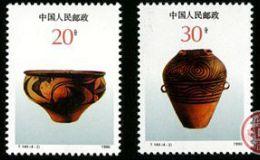 T149 彩陶邮票