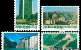 T139 社会主义建设成就(第二组)邮票