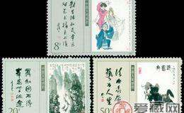 T141 当代美术作品(一)邮票