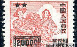 """改2 """"华东区生产图邮票""""加字改值"""