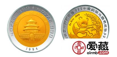 1994年版熊猫纪念双金属币(25元