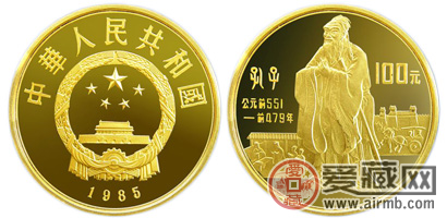 中国杰出历史人物第(2)组金币:孔子