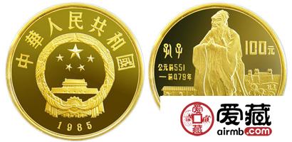 中国杰出历史人物第(2)组激情乱伦:孔子