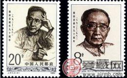 J87 郭沫若同志誕辰九十周年