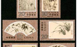 1993-15 《郑板桥作品选》特种邮票