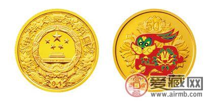2011中国辛卯(兔)年金银纪念币5盎司圆形精制金质彩色纪念币