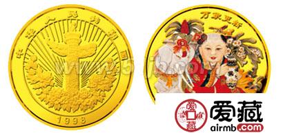 中国传统吉祥图:万象更新纪念彩色金币