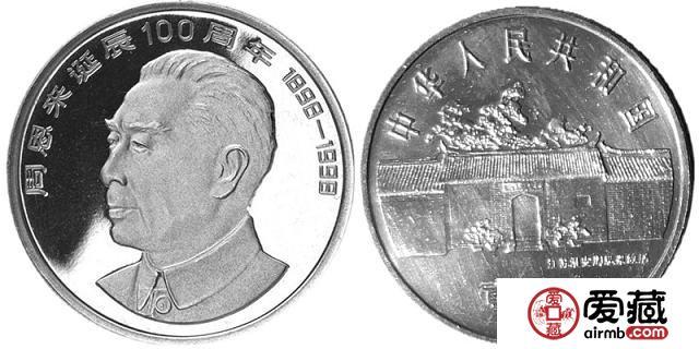 七大伟人流通纪念币收藏价值分析