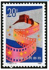 T154 中國電影