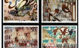 1994-8 《敦煌壁画(第五组)》特种邮票