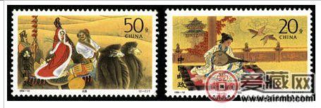 1994-10 《昭君出塞》特种邮票、小型张
