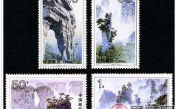 1994-12 《武陵源》特種郵票、小型張