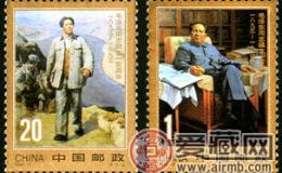 3月1日郵票行情報價