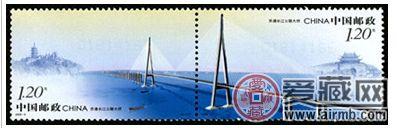 2008-8 《苏通长江公路大桥》特种邮票