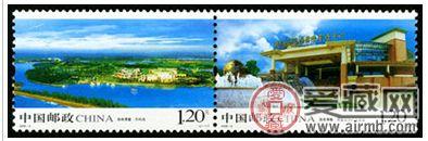 2008-9 《海南博鳌》特种邮票