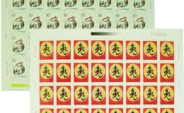 引人注目的第二轮生肖邮票大版票