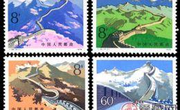 8分长城邮票的魅力所在