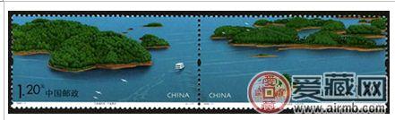 2008-11 《千岛湖风光》特种邮票、小全张