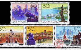1994-20 《经济特区》纪念邮票