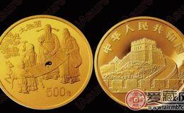 让你全面了解古代发明金币