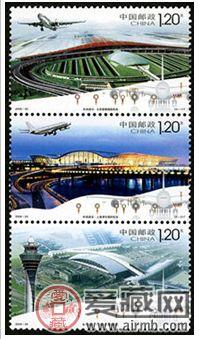2008-25 《机场建设》特种邮票